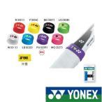 《簡易配送可》YONEX グリップバンド(テニス・ソフトテニス用) AC173 ヨネックス テニス アクセサリー