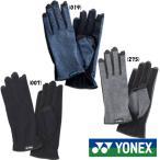 《簡易配送可》YONEX テニスグローブ AC298 ヨネックス 手袋 アクセサリー