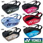 ショッピングbag 《送料無料》《新色》2018年9月上旬発売 YONEX ラケットバッグ6(リュック付)〈テニス6本用〉 BAG1802R ヨネックス バッグ