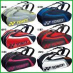 ショッピングbag 《送料無料》2017年8月中旬発売 YONEX ラケットバッグ6(リュック付)〈テニス6本用〉 BAG1812R ヨネックス バッグ