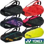 《送料無料》2019年9月上旬発売 YONEX ラケットバッグ6〈テニス6本用〉 BAG2012R ヨネックス バッグ