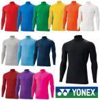 ヨネックス YONEX ユニハイネックナガソデシャツ STBF1015 色   ブラック サイズ   L