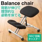 バランスチェア 姿勢矯正椅子  EEX-CH15