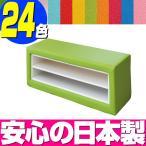 アスレチックシリーズ(単品) シューズボックス SB-5 / キッズコーナー キッズルーム かわいい 家具 キッズスペース