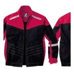 Z-DRAGON(ジードラゴン)74100 長袖ブルゾン(空調服)メンズ (ファン・バッテリー・ケーブル別売り) 作業服・作業着 ジャンパー・ジャケット