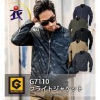 Yahoo!作業服とカジュアルの衣・職・自由G7110 フライトジャケット GLADIATOR(グラディエーター)作業服・作業着 ジャンパー・ブルゾン 秋冬用【新商品】