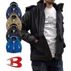 Yahoo!作業服とカジュアルの衣・職・自由7510 防寒ジャケット BURTLE(バートル)作業服・作業着 ジャンパー・ブルゾン【新商品】