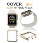 Apple Watch ケース 耐衝撃 カラーサイドバンパー 38mm用 シンプルでおしゃれなアップルウォッチ 用 バンパーカバー  aw-cc01-38-w50520