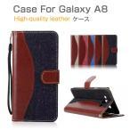 Galaxy A8ケース 手帳 レザー デニム調 キャンパス柄 ウォレット/財布型/カード収納 おしゃれ ギャラクシーA8  手帳  galaxya8-h72-t51221