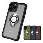 iPhone11 / 11 Pro / 11 Pro Max クリアTPU&ポリカーボネート 透明ケース 片手持ちに便利なリング付き スタンド 【強化ガラス付き】