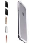 Apple iPhone8/iPhone7 アルミバンパー 耐衝撃 インナーシリコン かっこいい アイフォン 7 メタル サイドバンパー