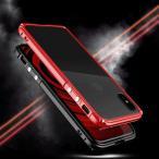 iPhoneX アルミバンパー クリア バックパネル付き 2重構造 アイフォンX ハードケース かっこいい メタルサイドバンパー   ipx-bob01-w70828