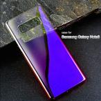 Samsung Galaxy Note8  ���ꥢ������ ����ǡ������ ����� Ʃ�� ���ॹ�� ����饯���� �Ρ���8 �ϡ��ɥ�  note8-lgs08-w70824
