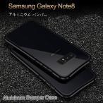 Samsung Galaxy Note8 ������ ����� �Х�ѡ� ���̥ѥͥ��դ� ���ä����� ��� ����饯�����Ρ���8 ����  note8-mx10-w70824