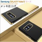 Samsung Galaxy Note8 ���ꥢ������ ����ץ� ��å� ���ä����� ���ॽ���ॹ�� ����饯���� �Ρ���8   note8-xd02-w70901