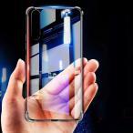 P20 pro ���ꥢ ������ TPU �Ѿ� ��å� ����ץ� ����� �ե���������P20�ץ� Ʃ�����С� ���եȥ����� HW-01K / Huawei / �ե���������