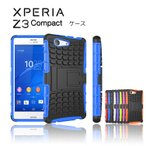 Xperia Z3 Compact ケース 耐衝撃 アウトドア ミリタリー 背面カバー 軽量 ハードケース/ハードカバー 05P1  xperiaz3mini-rb-w41107