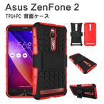 ASUS ZenFone 2 ZE551ML クリアケース 5.5インチ 耐衝撃 TPU ケース ゼンフォン2 背面ケース/背面カ  zenfone2-a33-t50507