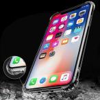 iphone13 ケース クリア iPhone 13 mini 高級クリア 保護カバー 13 Pro/Max 保護ケース 軽量 全面保護 TPU 傷防止 衝撃吸収