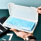 マスクケース 携帯用 箱型  マスクケース 無印 収納ボックス マスクケース 抗菌 クスマスク 収納 ポーチ小物収納
