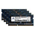 コンピュータ メモリー 16GB Adamanta 16GB (4x4GB) Laptop Memory Upgrade for Dell XPS 17 (L702X) DDR3 1600Mhz PC3-12800 SODIMM 2Rx8 CL11 1.5v