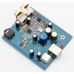 コンピュータ 音声カード 外付け 1 pcs lot SA9023 + ES9018K2M raspberry pi audio DAC sound card 正規輸入品