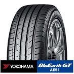 ◆新品◆ 4本 YOKOHAMA BluEarth GT AE51 ヨコハマ ブルーアースGT AE51 195/65R15 91H タイヤ単品