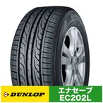 ◆新品◆ 4本 DUNLOP ダンロップ ENASAVE エナセーブ EC202L 155/65R13 73S タイヤ単品
