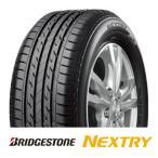 ◆新品 2021年製◆ ブリヂストン ネクストリー  155/65R14 【単品タイヤ 1本価格】