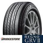 ◆新品◆ ブリヂストン レグノ REGNO GRVII GRV2 225/50R18 95V 【単品タイヤ 1本価格】 【取寄商品※要在庫確認】