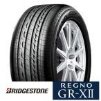 ◆新品◆ ブリヂストン レグノ REGNO GR-XII GR-X2 GRX2 215/45R17 91W XL 【単品タイヤ 1本価格】 【取寄商品※要在庫確認】