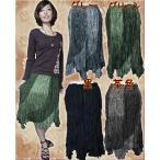 エスニックアジアンスカートファッションレディースクシュクシュグラデアシメスカート