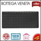 ボッテガヴェネタ  BOTTEGA VENETA メンズ二つ折長財布入れ  120697 V4651 1000 カーフスキン (ブラック)