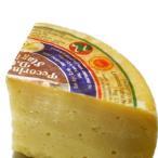 チーズ ペコリーノトスカーノスタジオナート 約500g イタリア産チーズ ハードチーズ【100g当たり710円(税込)で再計算】