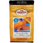 カレー パウダー スペイン産 Curry Madras Fort   カレー粉 500g