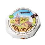 チーズ ルブロション・ド・サヴォワ 約550g AOC フランス産 セミハードチーズ【100g当たり764円(税込)で再計算】