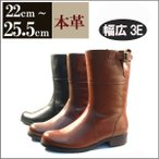 本革 ショートジョッキーブーツ 3E 本革ブーツ (S(22cm)〜LL(25.5cm)) ミャンマー製 レザー (全3色) 2足購入送料無料