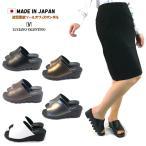 ルチアノバレンチノ オフィスサンダル 日本製 LUCIANO VALENTINO 走れるパンプス 痛くない 厚底  コンフォート ナース (全5色) 2足購入送料無料