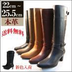 Boots - ロングブーツ レディース 大きいサイズ 本革 Wアンクルバックベルト牛革ブーツ (S(22cm)〜LL(25.5cm)) ミャンマー製 送料無料