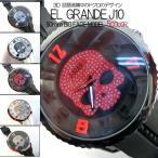 ビッグフェイス 3D 腕時計 スカルドクロ 50mm ユニセックス ガリバー テンデンス好きさんに (全5色) 送料無料