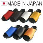 送料無料 サンダル メンズ 日本製 オフィスサンダル ビジネス カヌー ビルケン クロックス好きさん (S(24.5cm)〜LL(27.5cm)) カラー豊富
