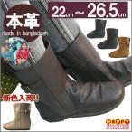 ショートブーツ レディース ナウシカ 牛革 シュリンクショートブーツ KOOSタイプ コースタイプ (S(22cm)〜3L(26.5cm) バングラデシュ製