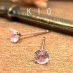 スタッドピアス K10PG 10金ピンクゴールド ローズクォ