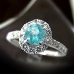ショッピングパライバトルマリン リング パライバトルマリン PT900 r778 色石 ダイヤモンド (t612) (30r) 指輪 宝石 誕生石 1点もの ダイア