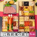 itamaetamashii_234430