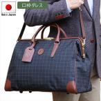 ボストンバッグ 旅行用 メンズ レディース 旅行バッグ軽量 トラベルバッグ 旅行かばん 日本製 男女兼用 出張 豊岡製鞄 #11933