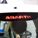 アバルト 500ハイマウントブレーキランプ用ロゴステッカー(抜き文字タイプ)