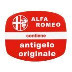 アルファロメオ antigelo originaleステッカー(裏貼りタイプ/復刻版)