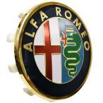 アルファロメオホイールセンターキャップ(メタルエンブレムタイプ/Alfa 159/Brera/Spider/Giulietta)