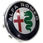 アルファロメオ純正 Newエンブレムホイールセンターキャップ(Alfa 159/Brera/Spider/Giulietta)